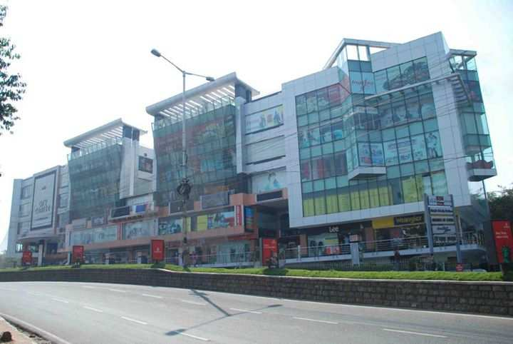 City Center Mall Hyderabad | Shopping Malls in Andhra ...