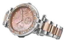 Show your love this Mother's Day with an exquisite watch from Titan